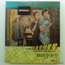 Sun,Moon And Star 1 1961 Cathay HK VCD Lucilla Yu Grace Chang 星星 月亮 太陽 尤敏 葛蘭 葉楓