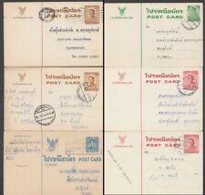 THAILAND 1960's/70's POSTAL STATIONERY POSTCARDS (x6) (ID:689/D58140)