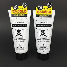 Lot Of 2 Daiso Japan Natural Pack Charcoal Peel Off Mask 80 Gram X3