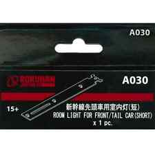 Rokuhan A030 Room Light For Front/Tail Car (Short) 1pc - Z