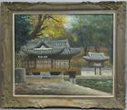 A Very Fine Korean Oil Painting with 창덕궁-부용정 (昌德宮 芙蓉亭)