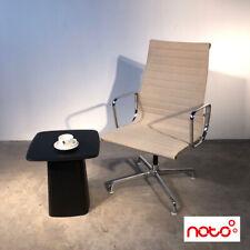 Vitra EA 112 Stuhl - Sessel - Alu Chair - Hopsak Beige - Eames - Designermöbel