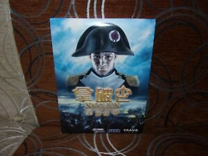 Napoleon: Total War - Chinese Big Box Edition PC NEW & SEALED