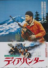 The Deer Hunter (1978) Robert De Niro movie poster print 4