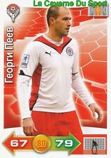 GEORGI PEEV BULGARIA # FK.AMKAR PERM CARD ADRENALYN PANINI 2012