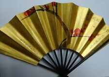 Vintage Japan Airlines, Jal, Paper & Bamboo Hand Fan, Advertising