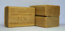 Russian-Ecological-Economic-Farm-Soap-4-pcs * 200 g (7.05 oz)