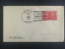 1939 US Navy Post Office Shanghai China Cover to USA USS Isabel
