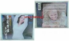 Chante Moore This Moment Is Mine 1999 Taiwan CD w/OBI
