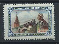 Mongolie N°115** (MNH) 1956 - Chemin de fer