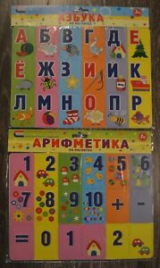 Set 2 Magnets Russian Letters Alphabet 33 pcs  (+3 over) +ARITHMETIC 36 pcs NEW