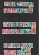 Briefmarken aus der französischen Zone (ab 1945) Postfrische