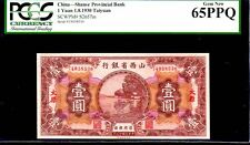 "CHINA PS2657m 1 YUAN 1930 PCGS 65PPQ ""FINEST KNOWN!"" Taiyuan"