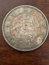 1903 Japan (Yr. 36) 1 Yen Silver - KM Y#A25.3