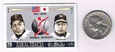 Willie Mays & Futoshi Nakanishi HOF RARE 1972 Genuine Postage Stamp Rasal Khaima
