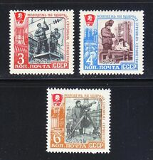 Soviet Russia 1961 MNH Sc 2552-2554 7-year plan of Industry.Propoganda** workers
