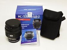BRAND NEW! Helios 40-2C 85mm f/1.5 lens for CANON. NEW DESIGN!