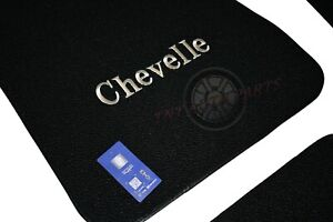 1968-72 Chevelle Floor Mats