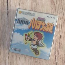 Partena no Kagami Kid Icarus Disk System Famicom NES Nintendo