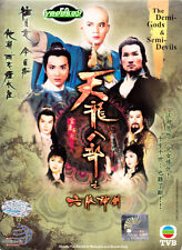 The Demi-Gods and Semi-Devils TVB Drama ( 6 DVD Digipak 天龍八部之虛竹傳奇 ) English Sub)