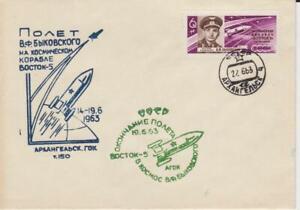 """UdSSR Raumfahrt """"Wostok 5"""" ARCHANGELSK"""