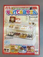 RARE Megahouse dollhouse miniature white cake display showcase cabinet 2005