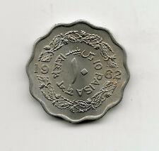World Coins - Pakistan 10 Paisa 1962 Coin KM# 21 ; BU UNC