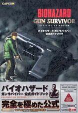 Resident Evil Gun Survivor Official Guide book / PS
