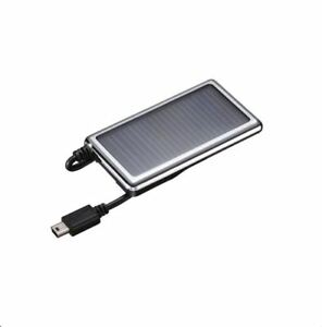 Solar USB Charger - Silver