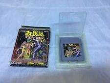 Double Dragon DMG-DDA GameBoy JPN Import Missing Manual