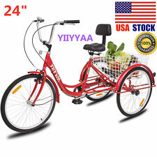24inch Adult 3-Wheel Tricycle Trike Cruise Bike Bicycle  Adjustable Seat Red