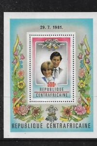 1981 Mini Sheet Royal Wedding - Prince Charles and Diana Spencer Complete MUH