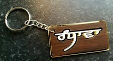 Punjabi Le mot prénom Randhawa Alphabets Famille nom Porte-clés