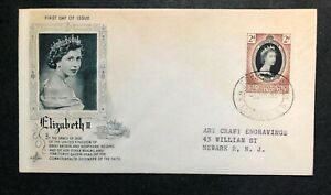 Bechuanaland 1953 Coronation FDC First Day cover