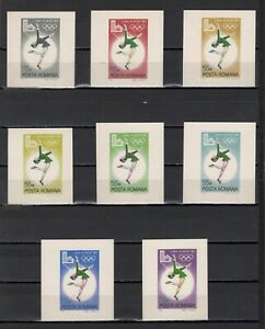 ++ 1979 Olympic Games Lake Placid 55 Nominal in Different Colour Thick Paper