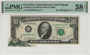 1977 A $10 FEDEARL RESERVE NOTE PMGCHOICE  AU 58 EPQ BUTTERFLY FOLD ERROR (970C)
