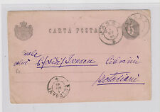 ROMANIA,1888  postal stationery Jassy