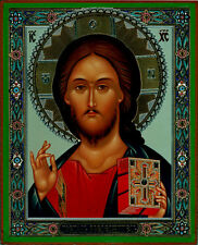 Russian  icon Christ  Pantocrator