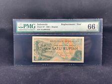 "1960 Indonesia 1 Rupiah P-76* ""Replacement/Star"" PMG 66 EPQ"