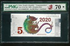 China 2020 - Year of the Rat 5g Pure Silver Shanghai Mint - PMG GEM UNC 70 STAR