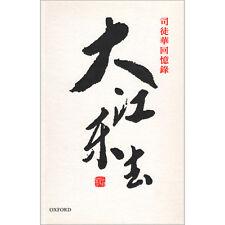 Da Jiang Dong Qu: Situ Hua Hui Yi Lu  大江東去:司徒華回憶錄