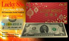 CNY Lucky Money $2 Bills BEP Pack of 10 Consecutive - All Double 88 Serial #'s