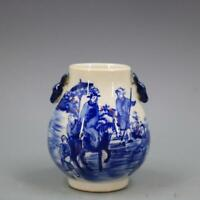 Chinese old porcelain Blue and white figure painted deer head vase