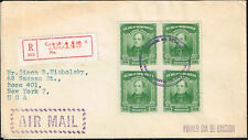 2044 Venezuela To Us Registered Fdc Air Mail Cover 1946 Andres Bello