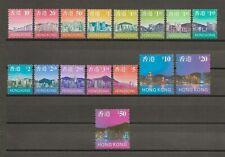 HONG KONG 1997 SG 848/63 MNH Cat £17