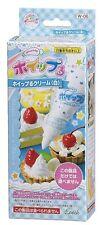 Fake Sweets Making Kit Whipple White Cream Japanese DIY FROM JAPAN