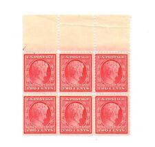 #367 mint N H OG 2cent LINCOLN Centenary Block of 6