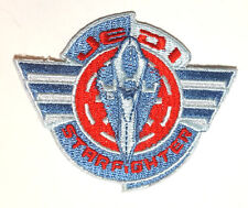 "Star Wars JEDI Starfighter Logo 3"" Embroidered Patch-USA Mailed (SWPA-CD-95-SF)"