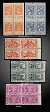 50Th. ANNIV. 1947 ETHIOPIA POSTAL SYS. LION OF JUDAH BLOCK OF 4 SCT. 273 -277