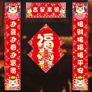 2021 Chinese New Year Decoration Kit Door Banner Fu Character Spring Festival a